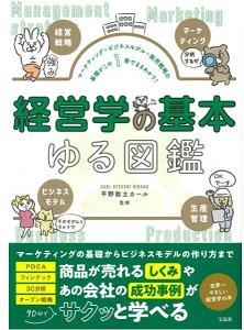 海外翻訳版13冊目(^^♪中国本土簡体字版