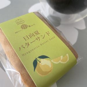 菓te-ri