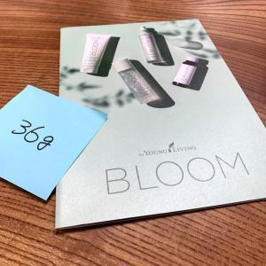 咲くという名のブライト・スキンケアシリーズ【BLOOM】