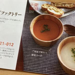 +34,343円。JALでスイング成功。