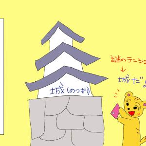 大阪旅行記2日目(前)~大阪城でカラスに襲われる
