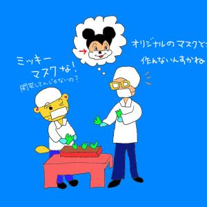 【小ネタ】ミッキーマスク
