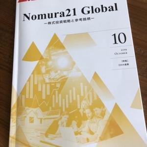 野村株式セミナー「今後の投資環境と参考銘柄のご紹介」