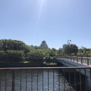大阪城公園を歩いてセミナーへ行く