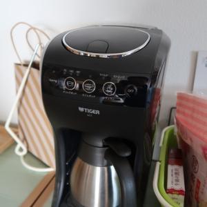 コーヒーメーカー使わず直ドリップ