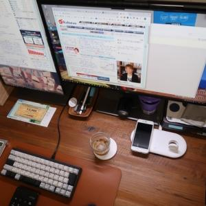 BenQ ScreenBar スクリーンバー モニター 掛け式ライト