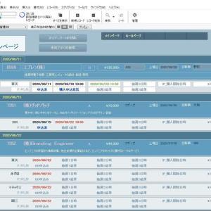 IPO管理用データベスをファイルメーカーで作ってみた