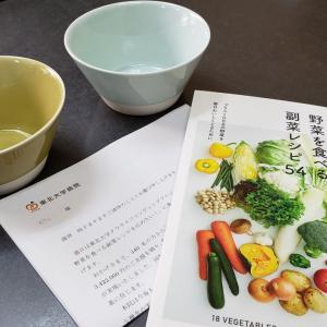 野菜を食べる副菜レシピ+味覚障害の時