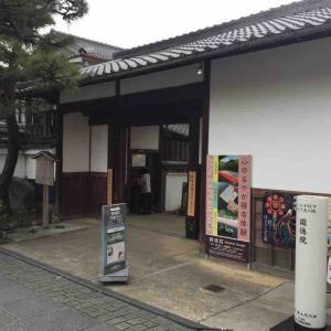 【京都】高台寺塔頭・圓徳院の御朱印
