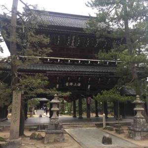 【京都】智恩寺の御朱印(宮津市)