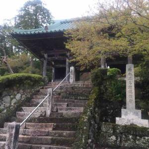 【京都】松尾寺の御朱印