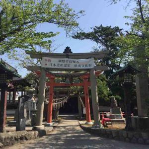 【新潟】湊稲荷神社の御朱印