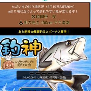 釣りー!!(副業ゲームですが…)