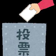 学習進捗(2019/7/20~7/21)&参院選