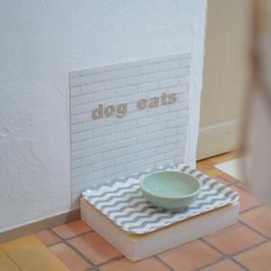 犬のご飯コーナー(^^♪