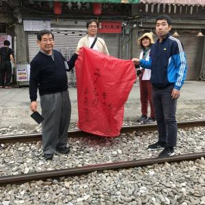 オーダー枕 岩国 台湾旅行