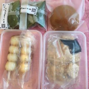蘇州便り:週末、園区で和菓子の配達♪