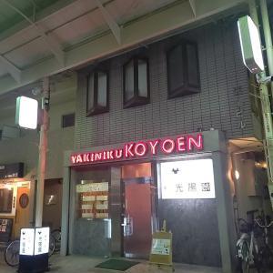 光陽園 Dinner 神戸市中央区