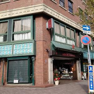 にしむら珈琲三宮店 神戸市中央区