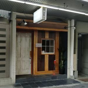 鉄板焼Calvo Dinner 神戸市中央区