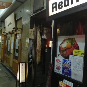 絶対にまた行きたい スタンドクラシック 神戸市中央区