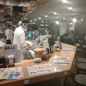 三ノ宮産直市場JR東口店 神戸市中央区