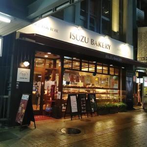 イスズベーカリー元町店 神戸市中央区