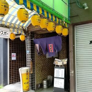 レトロな外観も素敵 サンスポー Lunch 神戸市中央区