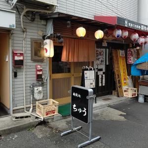 店主さんの接客が丁寧で楽しい ちゅう 神戸市兵庫区