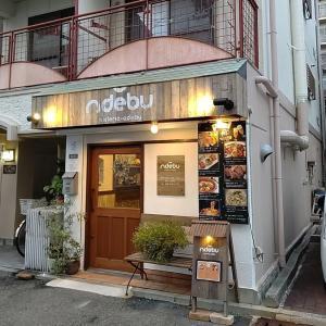 bisteria-odebu Dinner 神戸市兵庫区