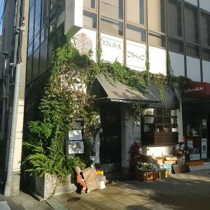 カフェバールこうべっこ 神戸市中央区