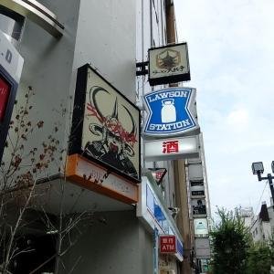 ラーメン大戦争 三宮店 神戸市中央区