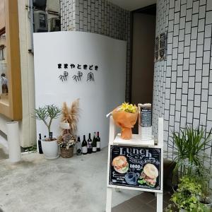 素敵なお店がOPEN 馬馬家ときどき Lunch 加古川市