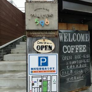 大好きなカフェ Hutte596 神戸市中央区