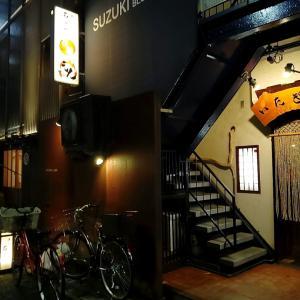 心暖まるおばんざいと女将さんの接客 花暖 神戸市中央区