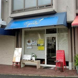 Bistro Epeiste Lunch 神戸市北区