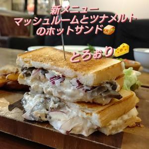 ニューラフレア Lunch 神戸市中央区