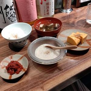 路地裏スタンド アベック Lunch 神戸市中央区
