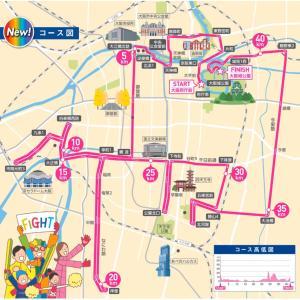 大阪マラソンに向けて
