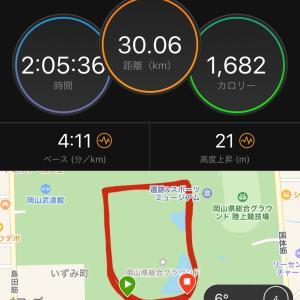 30km走〜北九州マラソンに向けて