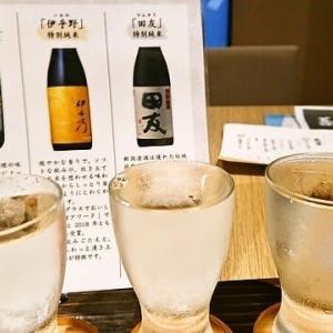 蕎麦酒房福丸/蕎麦/福島