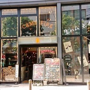 欧風キャンプ料理 CAMPFIRE/洋風居酒屋、ステーキ/福島
