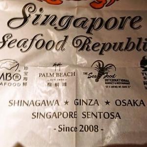 シンガポール・シーフード・リパブリック 大丸梅田店/シンガポール料理・シーフード/梅田