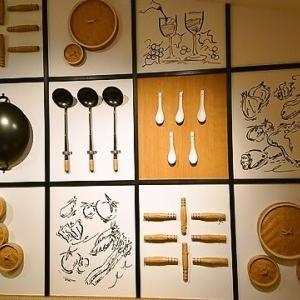 Maison China Umemoto(メゾン・チャイナ・ウメモト)/中華料理/福島