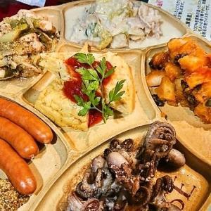 パセパセ(pase pase)/スペイン料理/布施