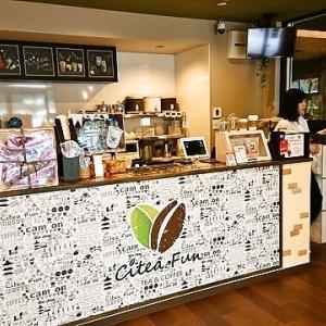 シティーファン(CiteaFun)/台湾茶カフェ/阿波座