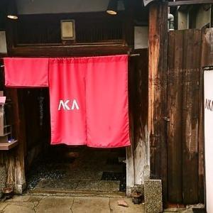 AKA/中華料理/昭和町