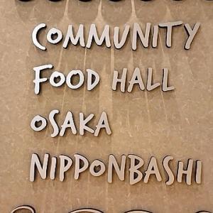 COMMUNITY FOOD HAL]L OSAKA NIPPONBASH/フードホール/日本橋(なんば高島屋東別館)