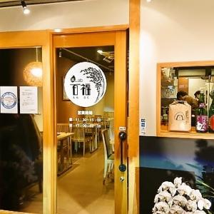 米Lab百福/居酒屋/上本町