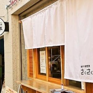 串カツ研究所さくさく亭(福島店)/創作串カツ/福島